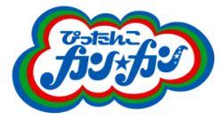 20090225-pittanko-logo