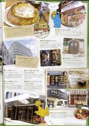 武蔵野大学2