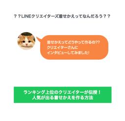 moppu_blog